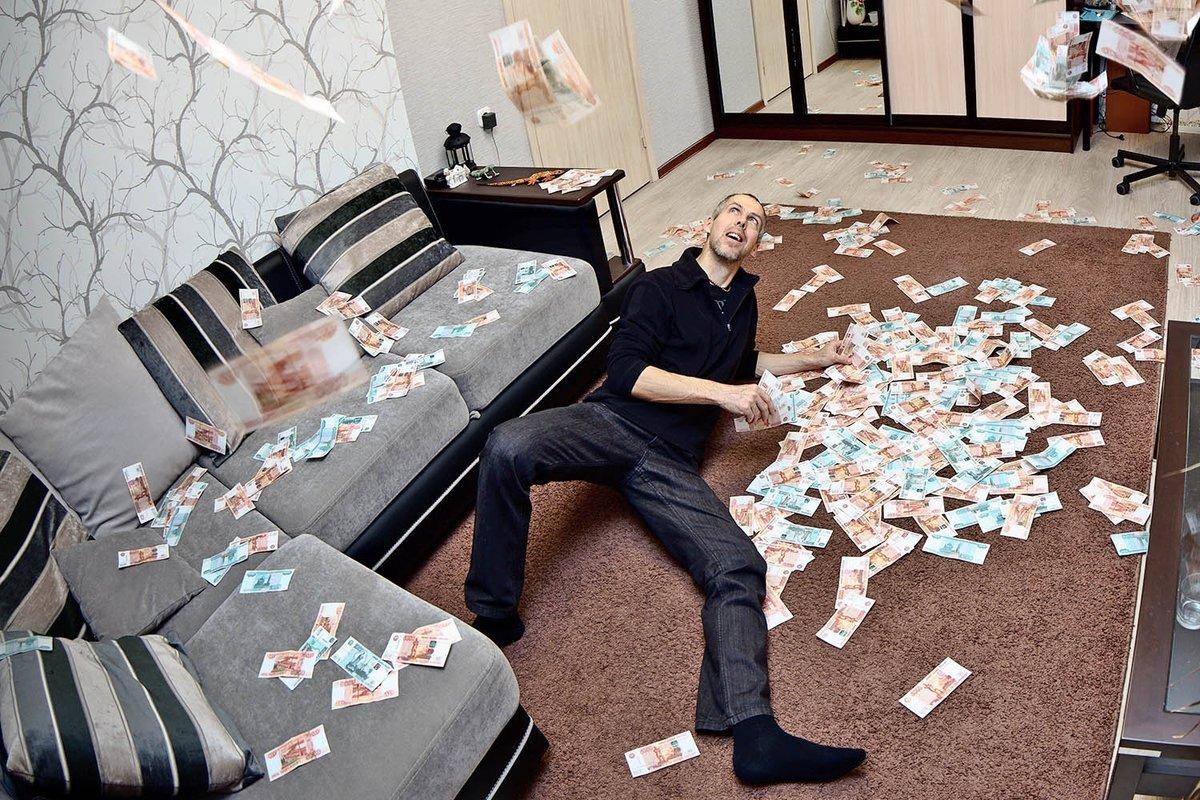 этом комната с деньгами для фотографий время