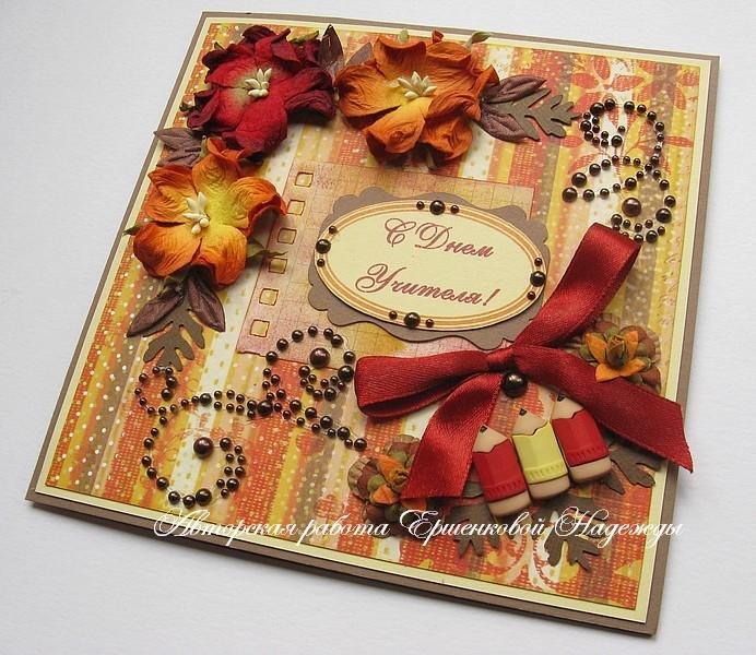 Осенние открытки в технике скрапбукинг, картинки