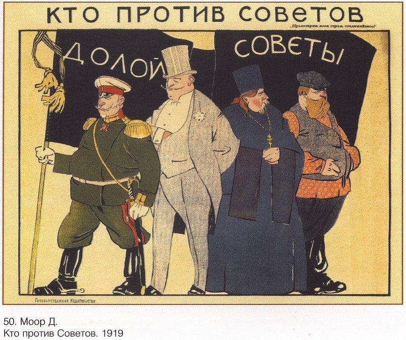 Информационно, открытки политические партии россии 1917