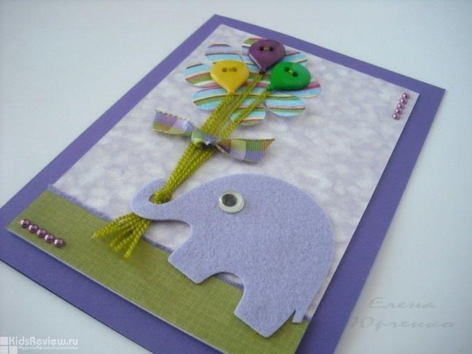 Картинки темный, открытки из фетра для детей