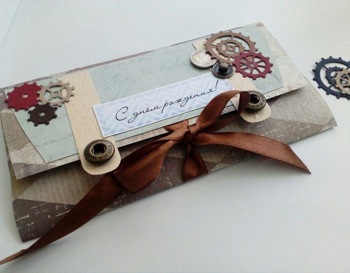 Днем рождения, скрапбукинг конверты для открыток