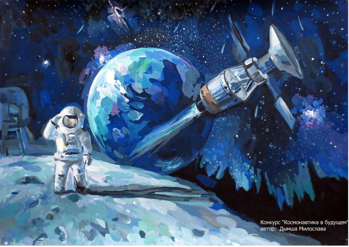 Без надписей, самые креативные рисунки на тему космос