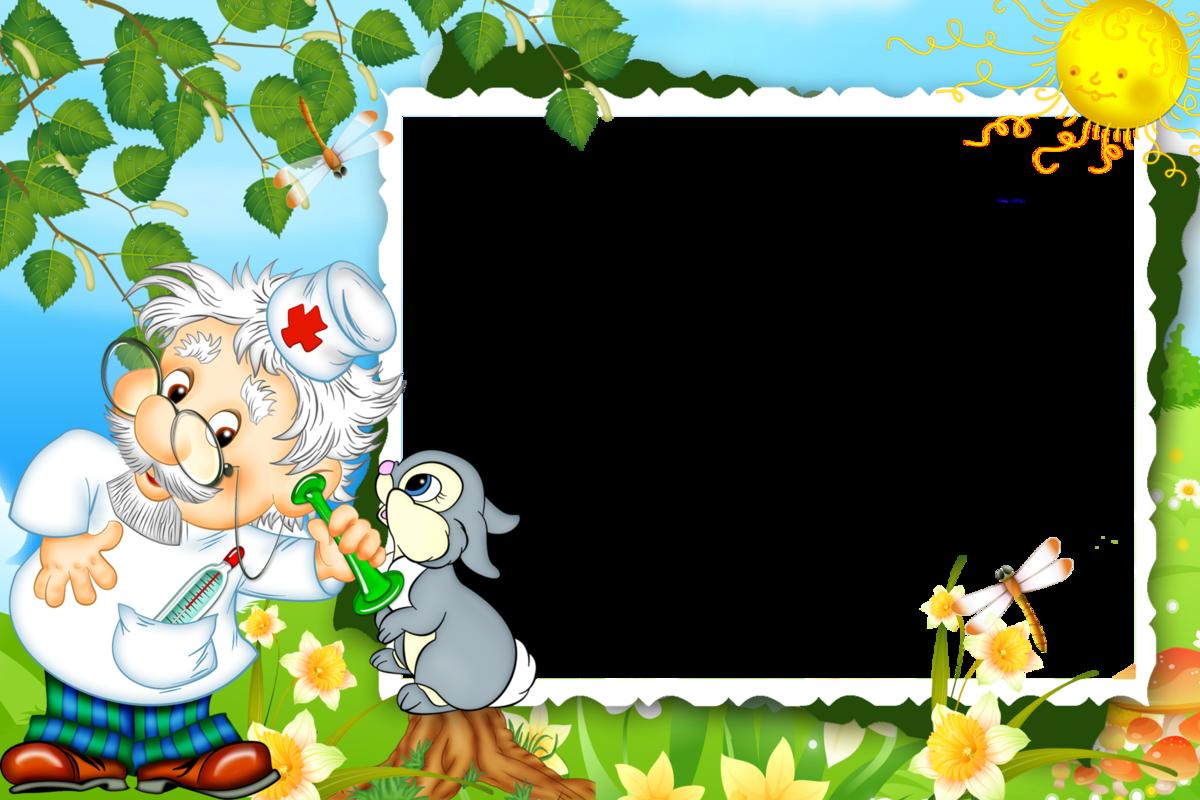 Картинки доктор айболит для детского сада, надписями про