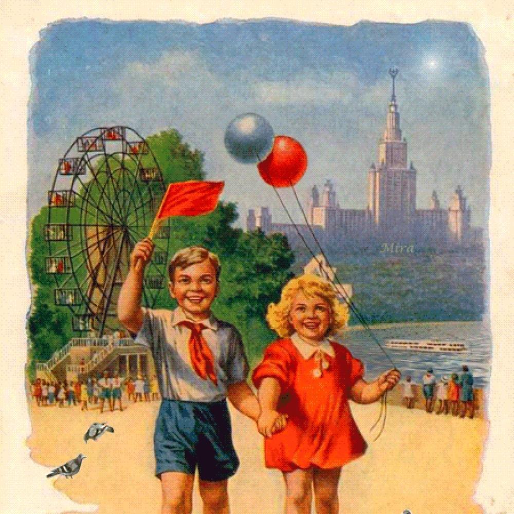 открытки советские трудовые геометрический дизайн кошки