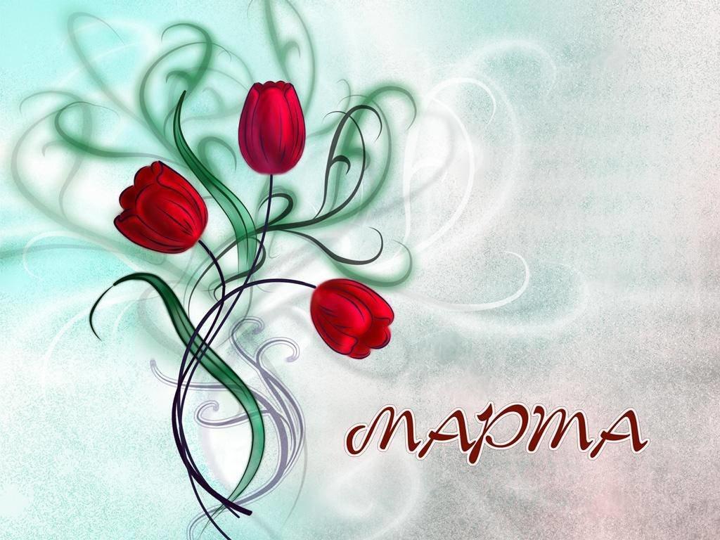 Поздравление к 8 марта в картинках коллегам, открытки праздникам страны