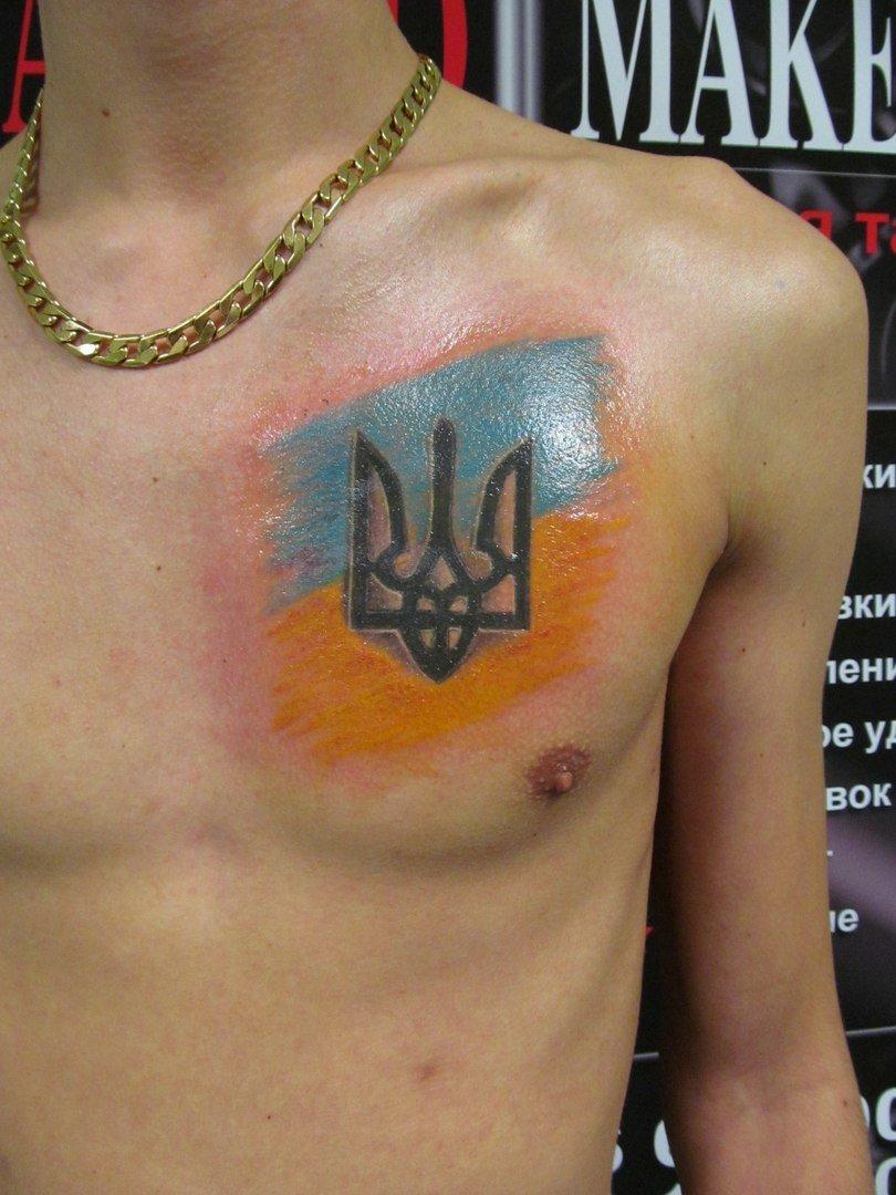 тату с гербом украины фото есь сайты