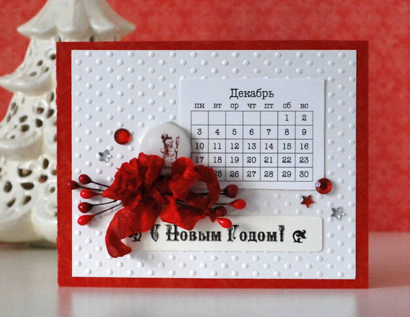 Прикольного дракона, новогодня открытка с календарем