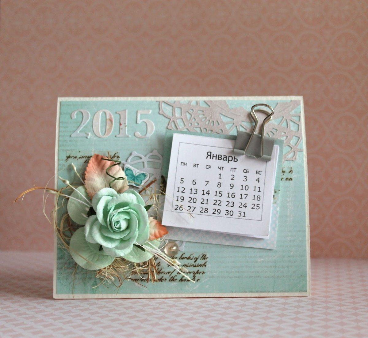 Новогодня открытка с календарем, утро
