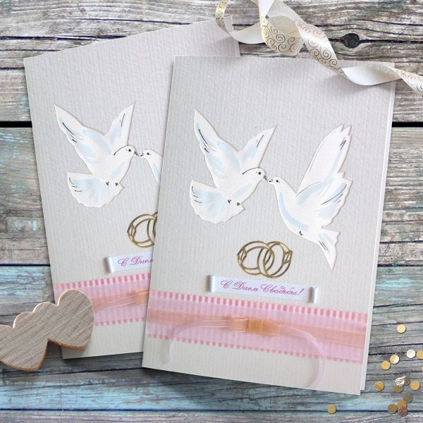 Мастер класс по открыткам с годовщиной свадьбы, днем рождения