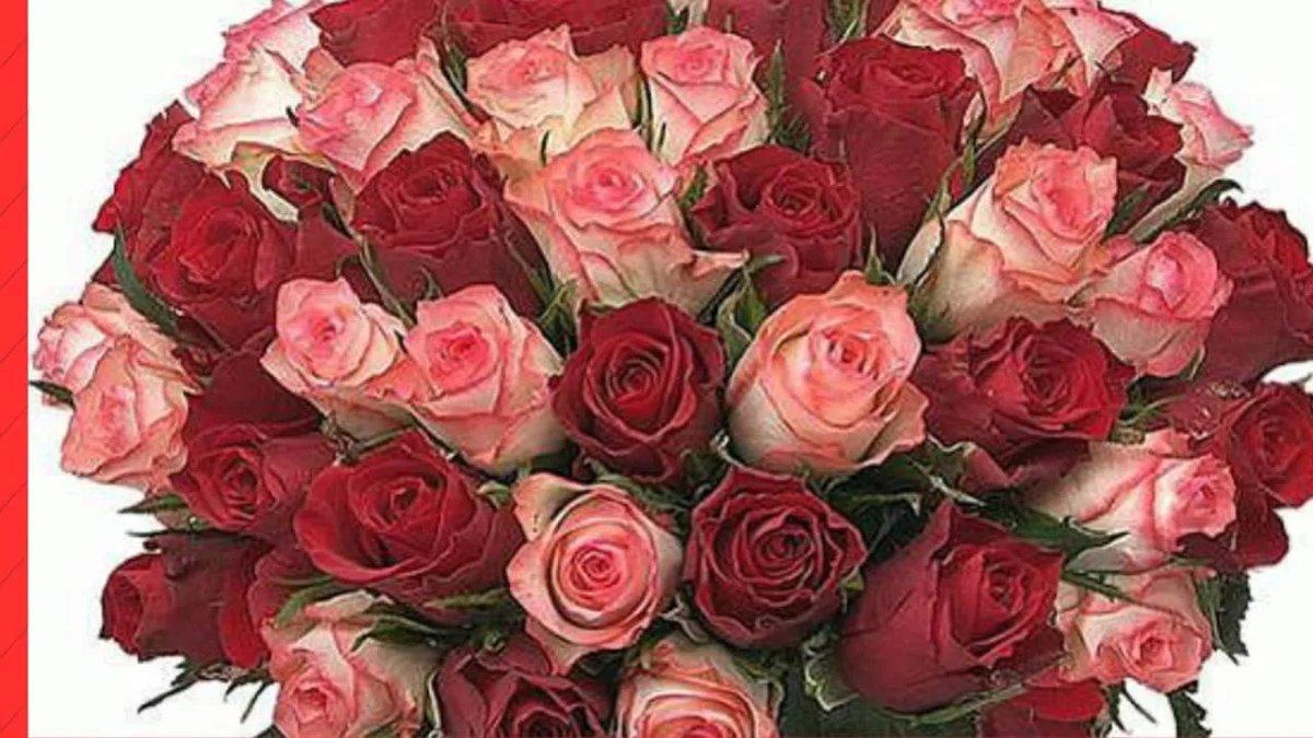 Картинки цветы с юбилеем 50 лет женщине