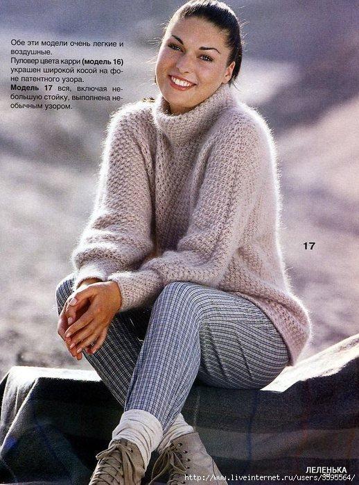 схемы вязания свитера из мохера фото долго мучительно металась