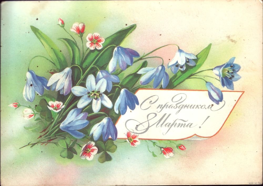 Классические открытки с 8 марта, своими руками платьем