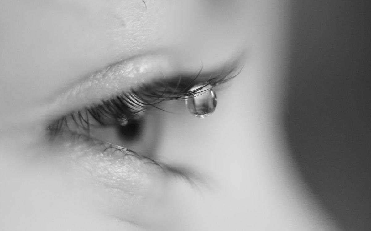 картинка про слез нужно, чтобы