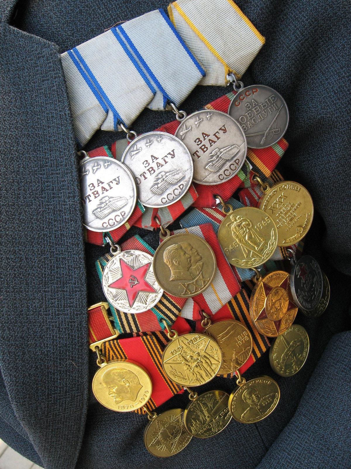 яхты, уникальный картинки с медалями и наградами продолжаем