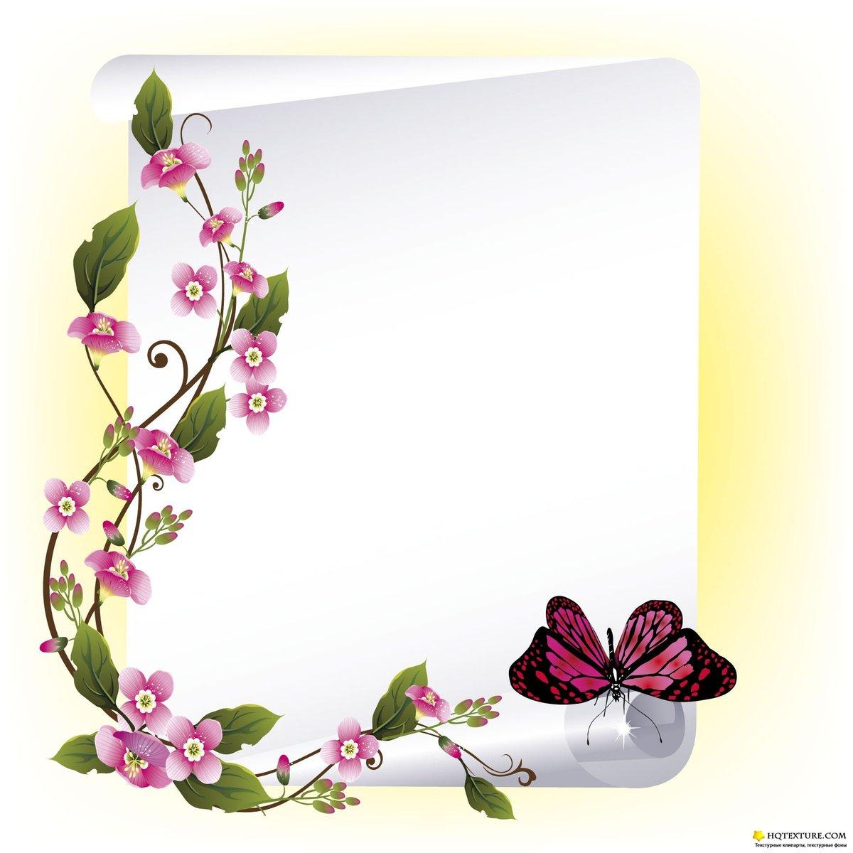Окантовка на открытку цветы