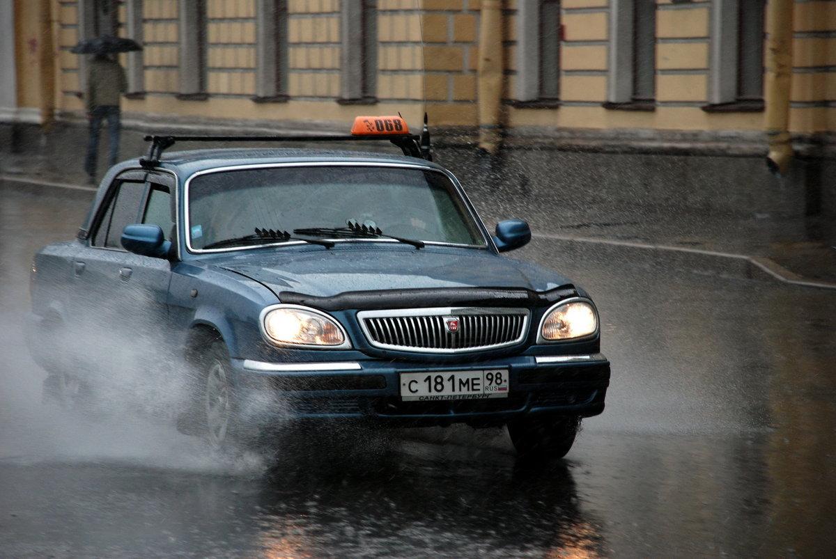 Такси волга картинки