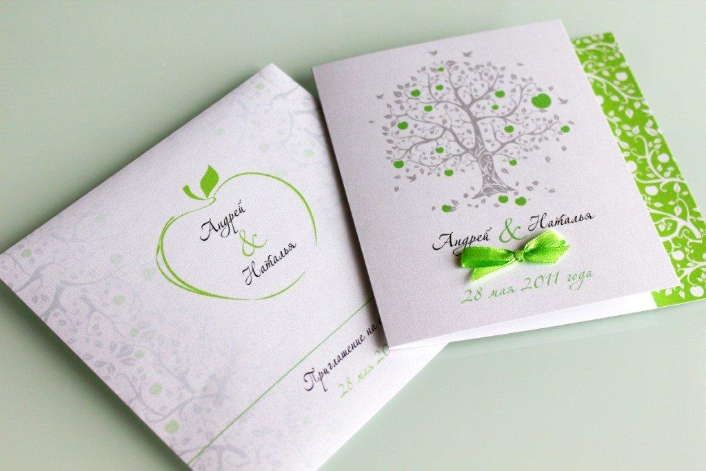 чтобы дизайн приглашение на свадьбу дизайн открытки всего найти двухуровневую
