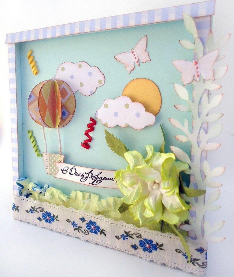 Мастер класс по открыткам на день рождения