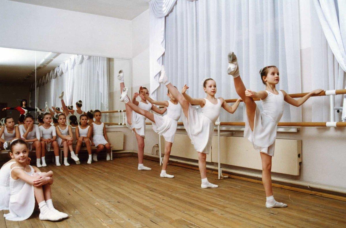 Картинка школа танцев