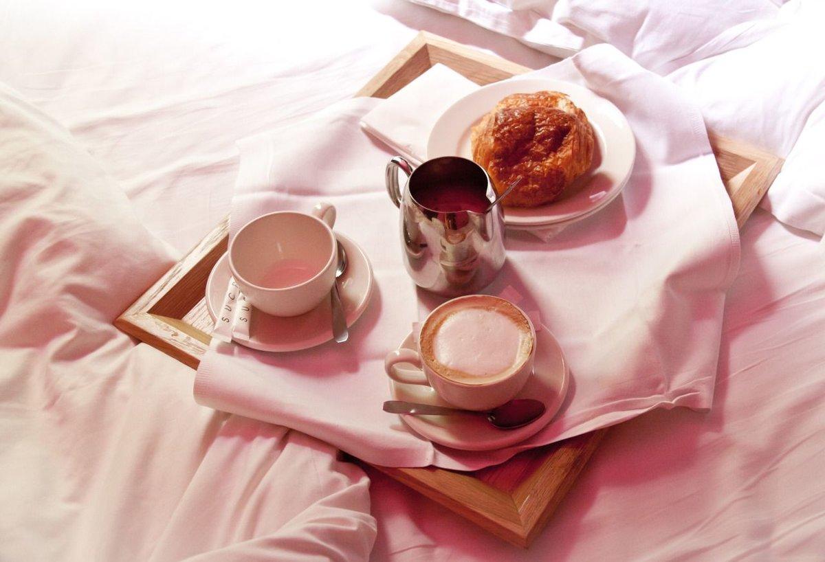 Картинки на двоих доброе утро