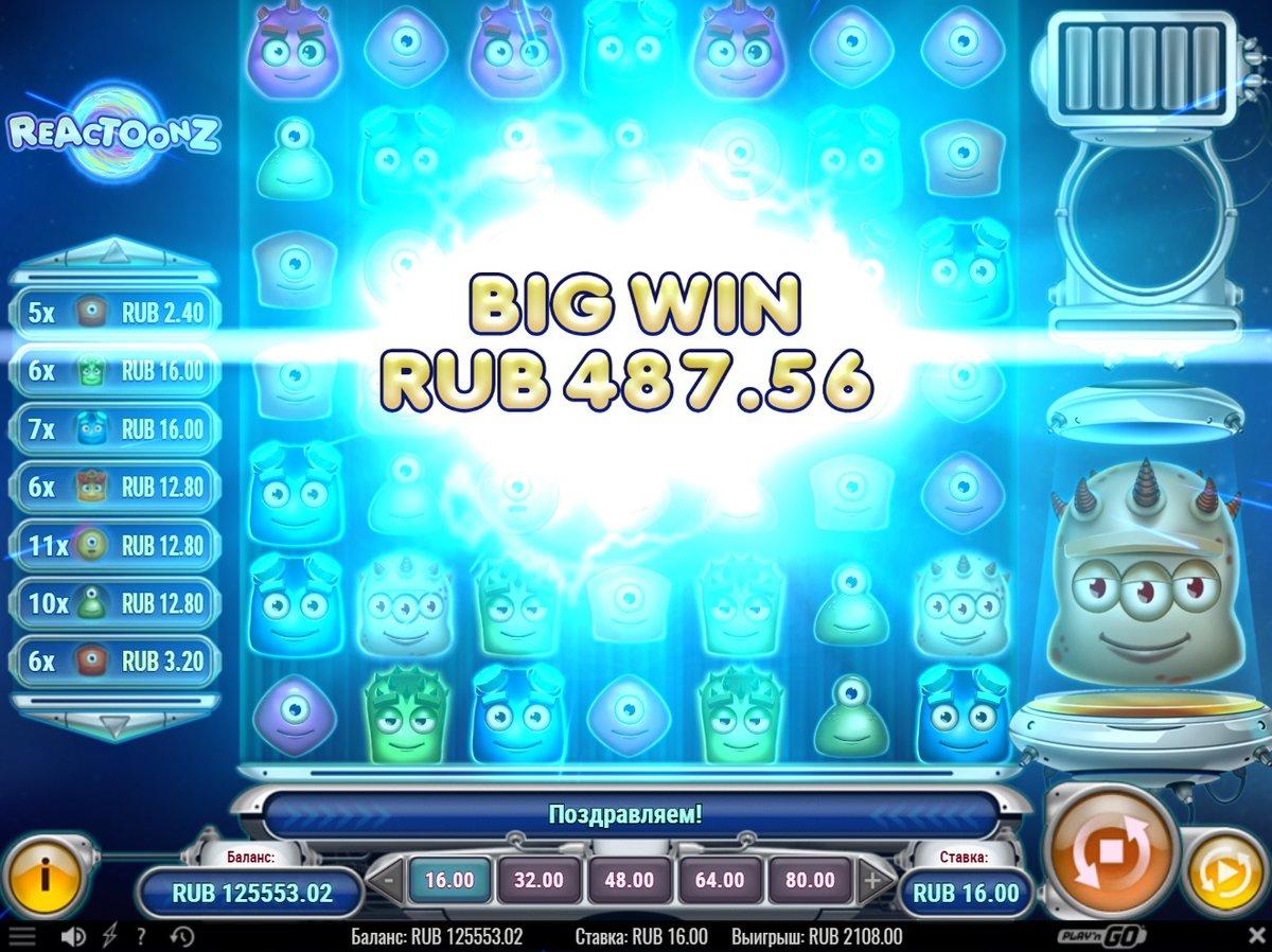 Казино вулкан на телефоне бесплатно без регистрации казино онлайн играть бесплатно без регистрации