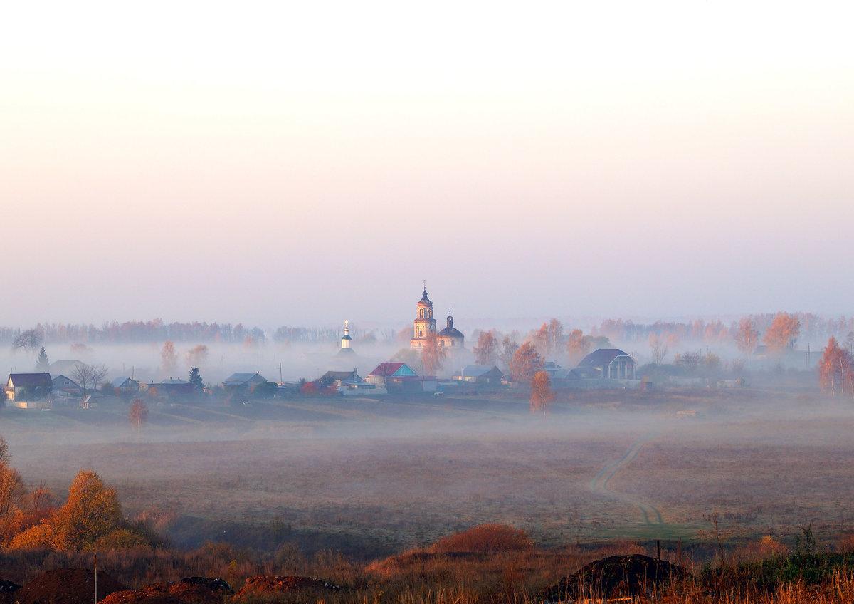 Туманные перспективы #туман #пейзаж  #утро #осень #октябрь
