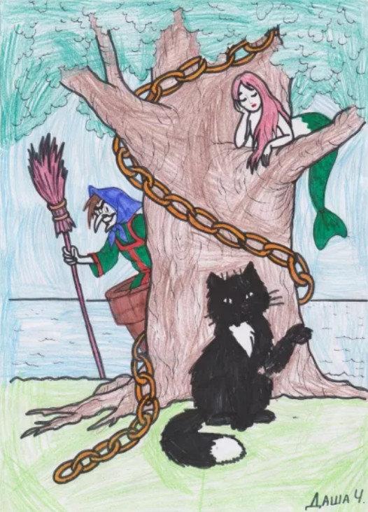 рисунок про лукоморье дуб зеленый позволят создавать