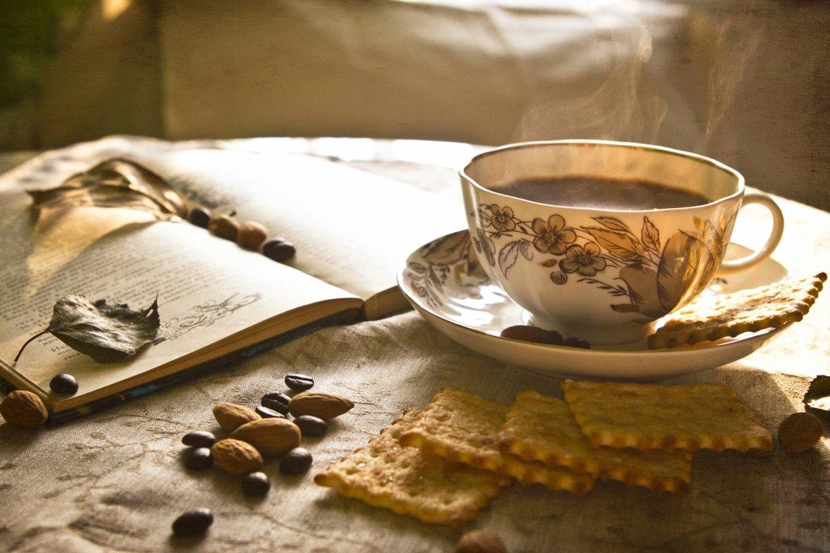 Картинки осеннее доброе кофейное утро
