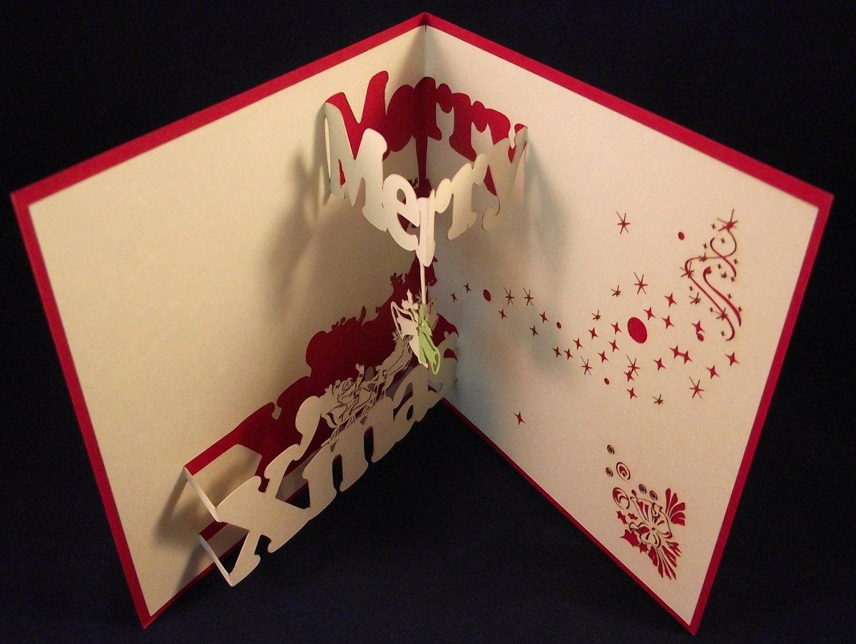 что такое зд открытки киригами поврежденных