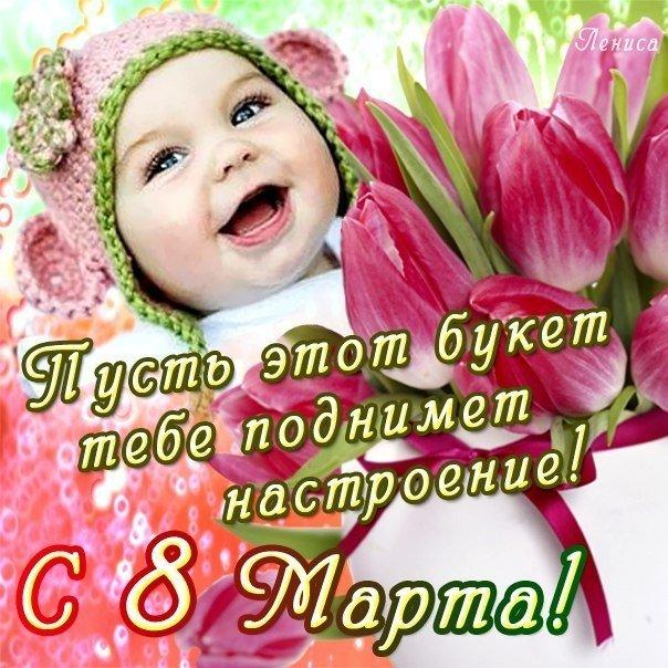 Днем матери, картинка крестной с 8 марта