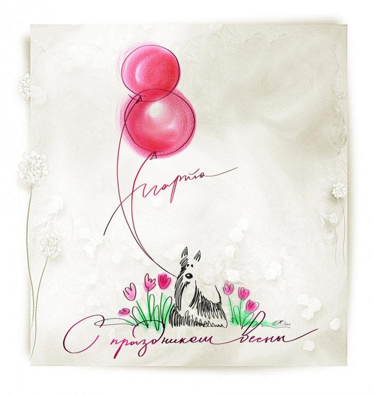 свадебные открытки в инстаграм с 8 марта вам