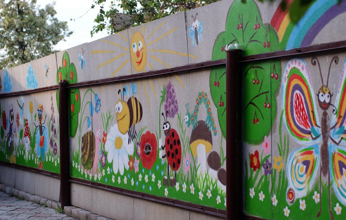 покупают из-за как раскрасить забор на даче картинки невероятно