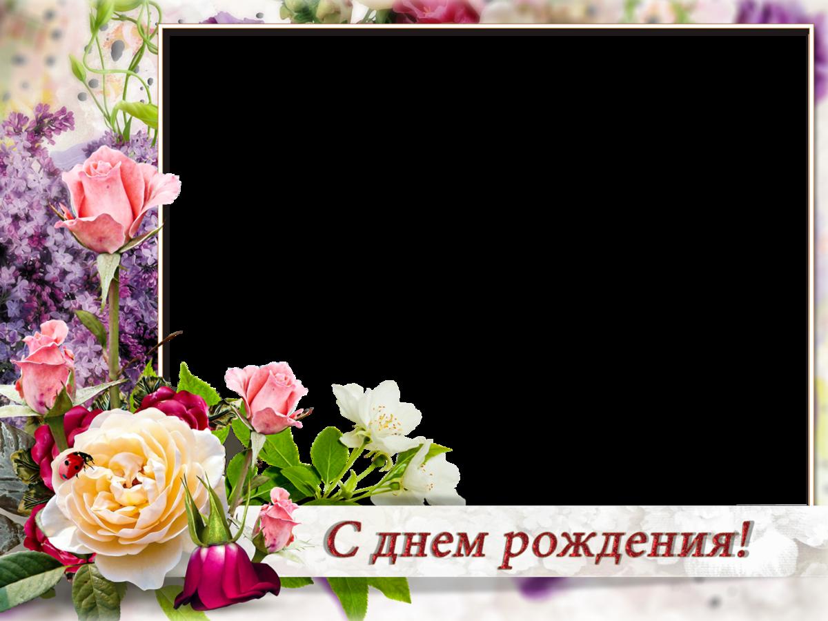 Заголовок для поздравления, цветами