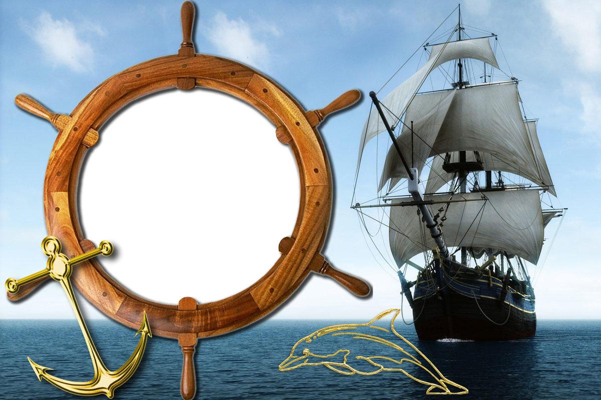Рамка для открытки морская тема
