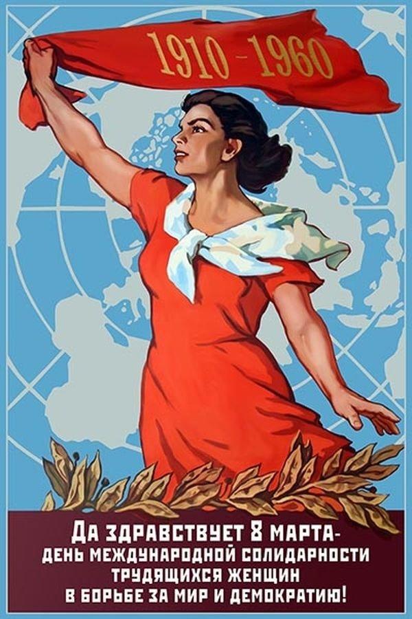 8 марта феминистки поздравления