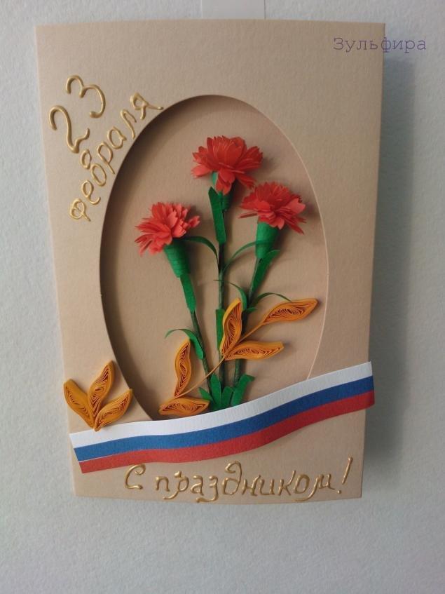 Как сделать открытку защитнику отечества, открытки день
