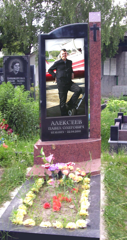 Гранита памятники на могилу фото и цены екатеринбург изготовление памятников брянск гродно