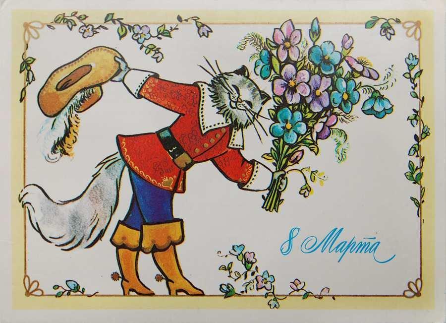 Грузинские поздравительные открытки на 8 марта