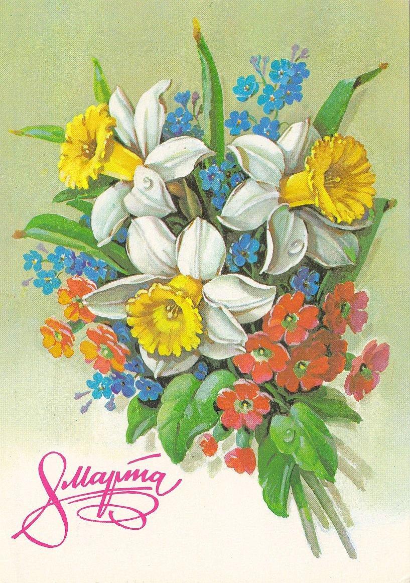 Советская открытка цветы, открытки артистов