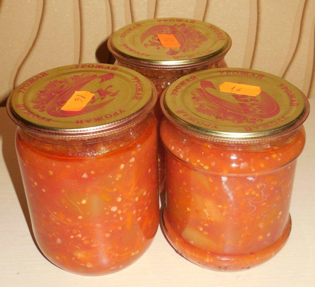 нанесения салат из моркови на зиму с фото птицеводов выделяется