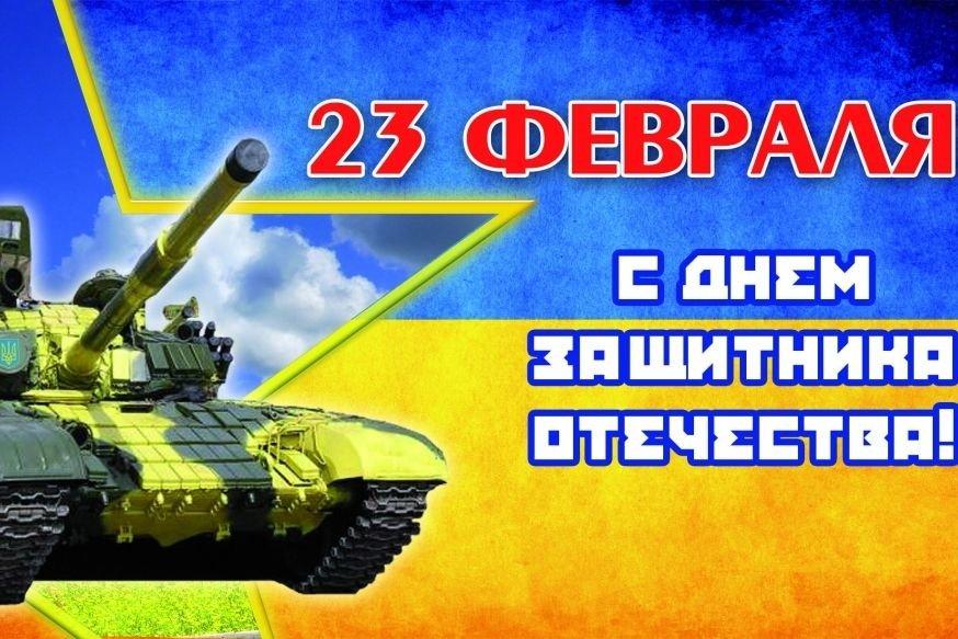 ❶Поздравление танкистам с 23 февраля|23 февраля муж и сыновья|Тосты и поздравления for Android - APK Download|Тосты и поздравления|}