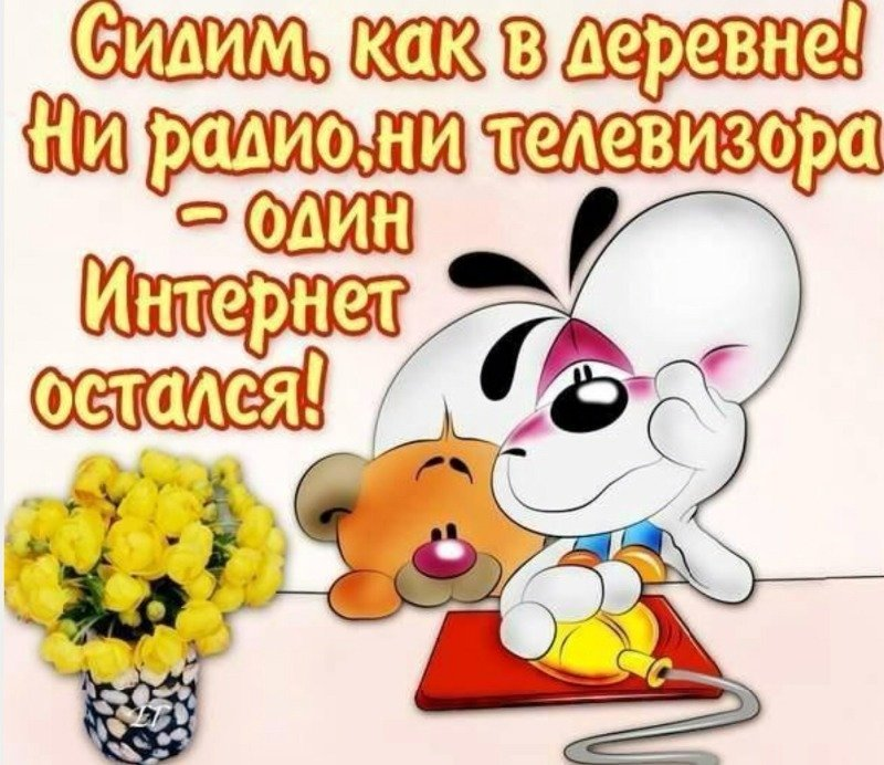 Прикольный открытки друзьям, тюльпанов марта