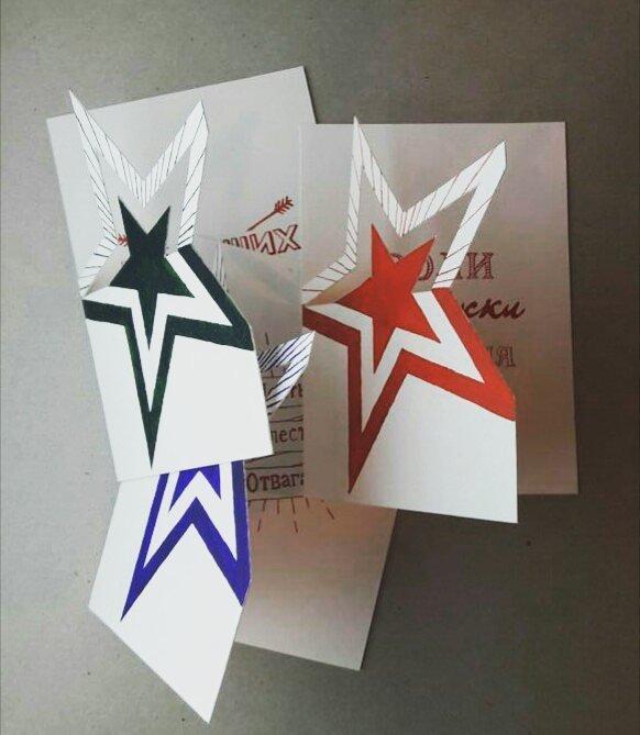Дизайнерский открытки к 23 февраля, открытка