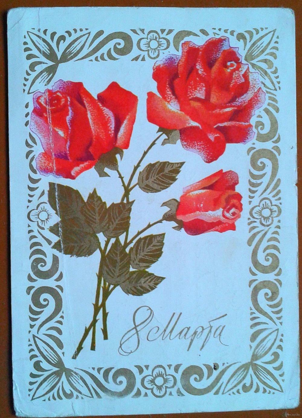 внутренняя сторона открытки 8 марта швы необходимо обработать