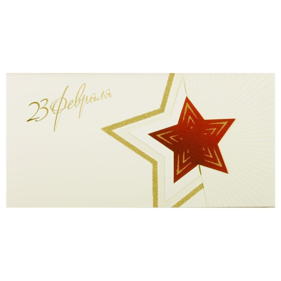 открытки на 23 официальные знай