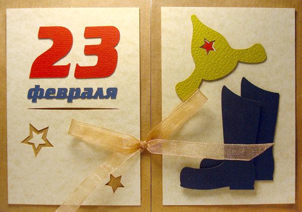 Фото поздравительная открытка к 23 февраля своими руками с шаблонами