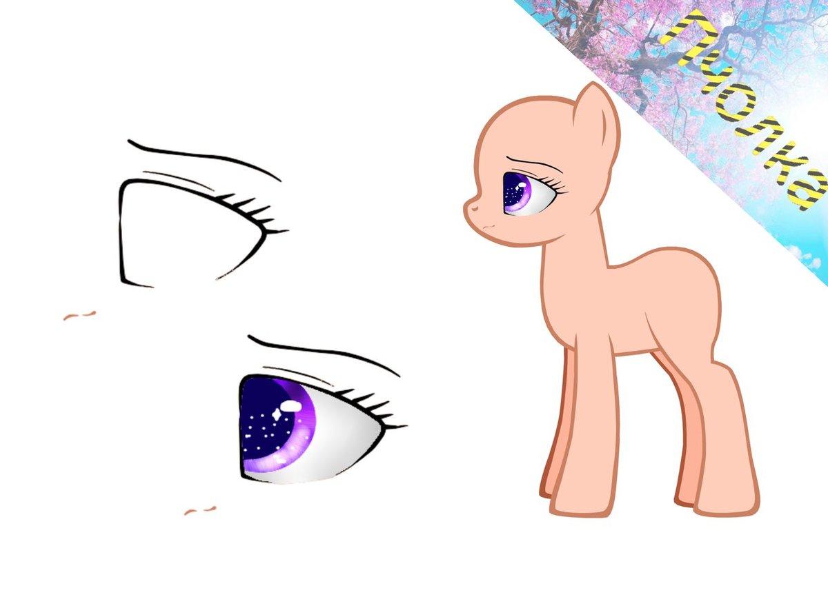 картинки с глазами пони креатор для забора