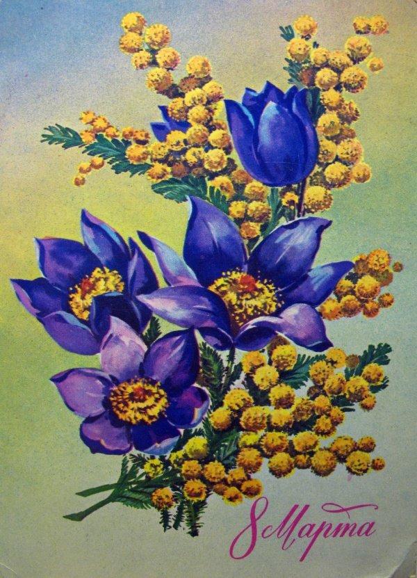 Как создать, советская открытка с цветами