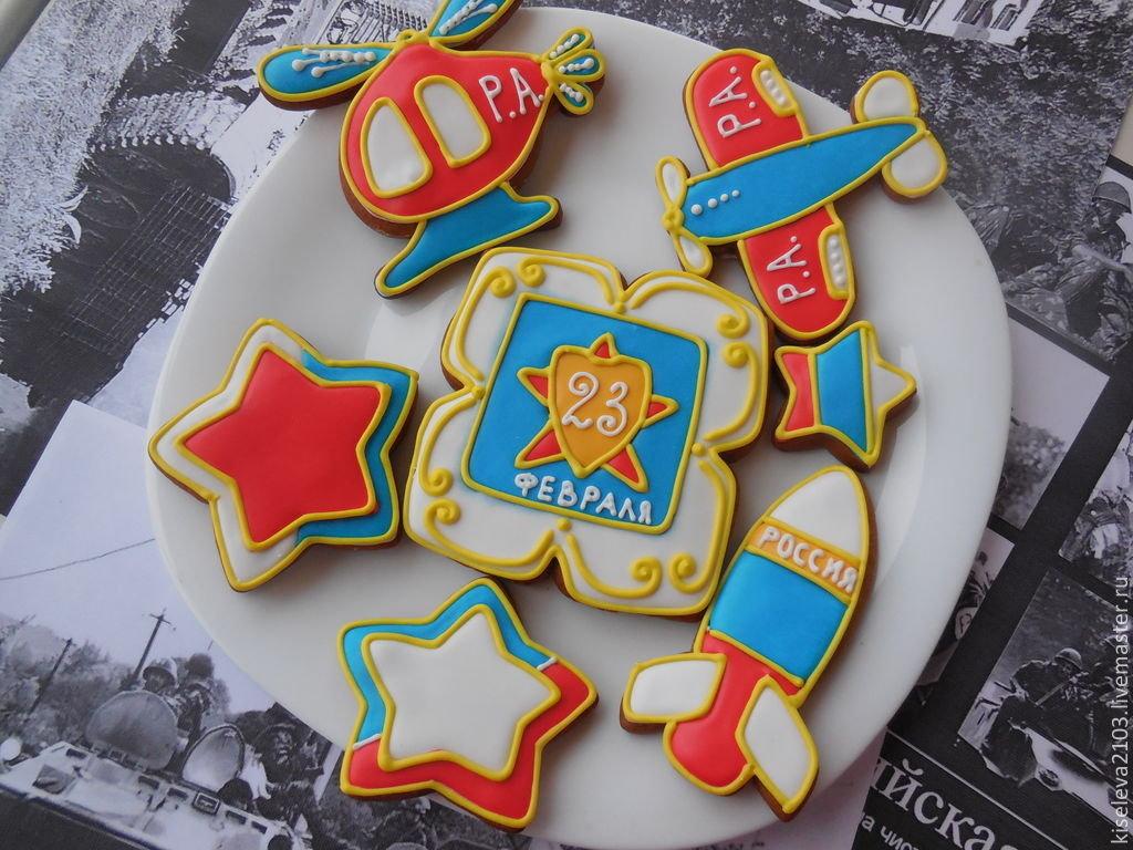 ❶Печенье 23 февраля фото|Смешные поздравления с 23 февраля в стихах|Вафельное печенье в старой советской вафельнице | печенье | Постила|Dragonlight Restaurant, Crest Hill, Илинойс|}