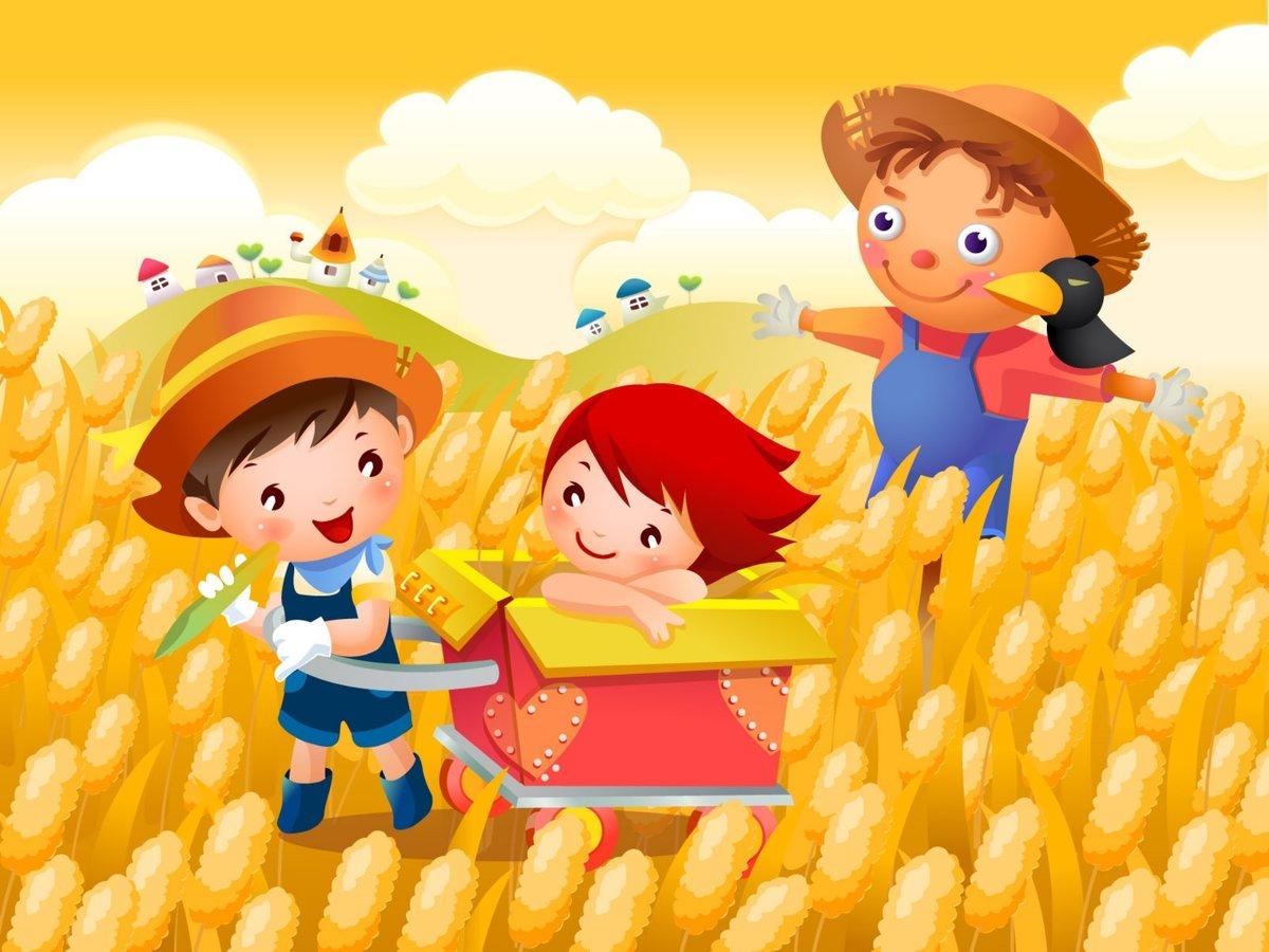 Яндекс картинки детей в детском саду, картинки аватар группы